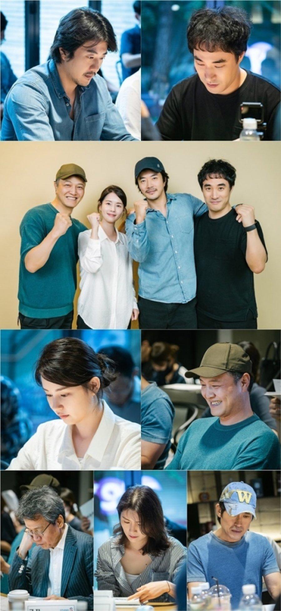 Pembacaan naskah perdana drama Korea Delayed Justice