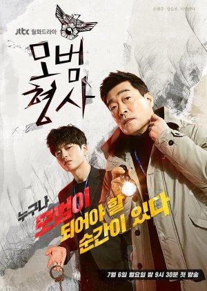 The Good Detective – Korean Drama
