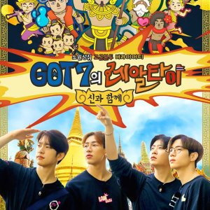 GOT7 Real Thai (2019) photo