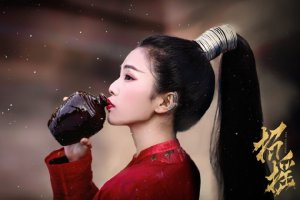 Jing CJ