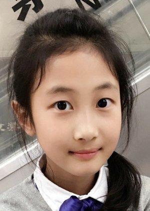 Xie Yu Chen in 20:16 Chinese Movie (2017)