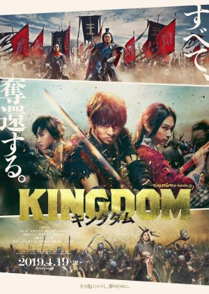 Kingdom (2019) Subtitle Indonesia