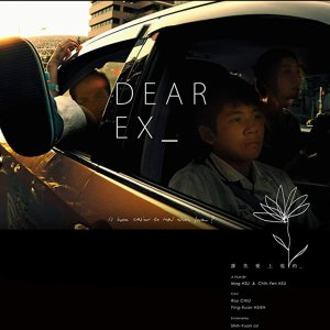 Dear Ex (2018) photo