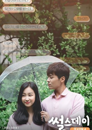 Real Life Love Story: Season 4 (2018) - MyDramaList