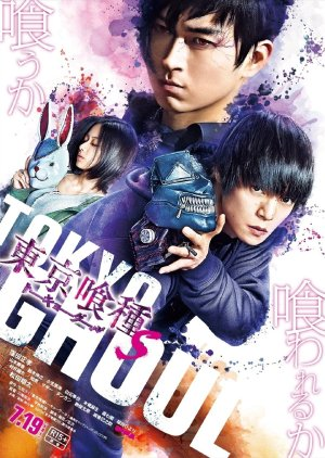 Tokyo Ghoul S (2019) poster
