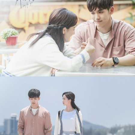 Long For You 2 (2018) photo