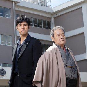 Ninkyo Gakuen (2019) photo
