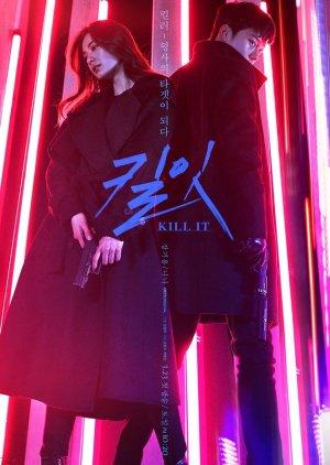 Kill It (2019) poster
