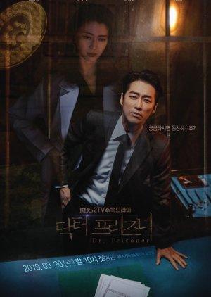 Doctor Prisoner (2019) - MyDramaList