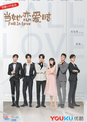 Fall in Love (2019) poster