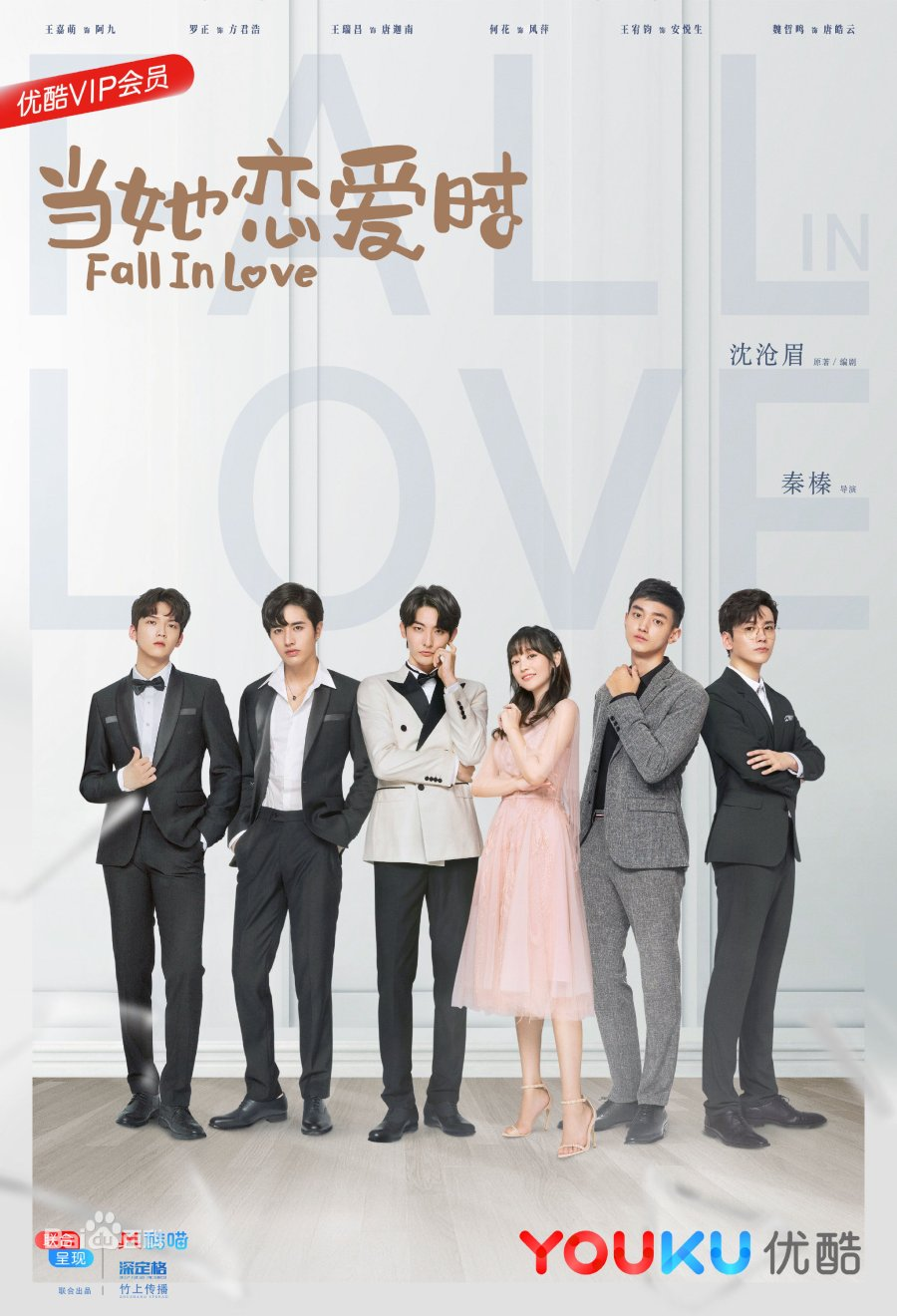 Fall in Love (2019) - MyDramaList