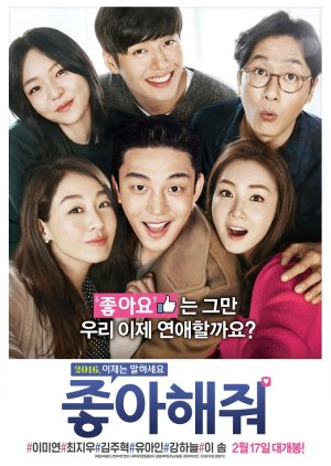 Like For Likes (2016) - MyDramaList