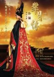 Favorite Chinese Dramas 2015