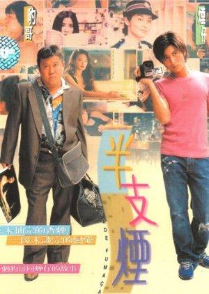 Half Cigarette (1999) poster