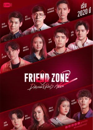 Friend Zone 2: Dangerous Area (2020) poster