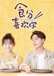 2019-2020 -  Short C-Dramas (Watched/PTW)