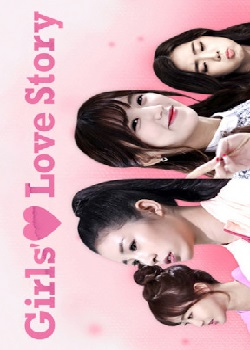 Girls' Love Story (2015) poster