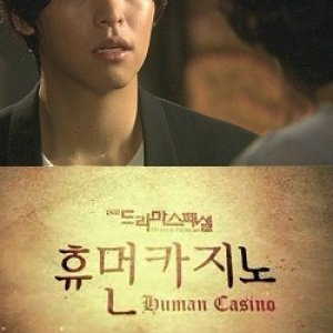 Drama Special Season 2: Human Casino (2011) photo