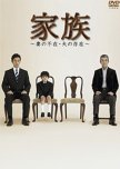 Kazoku japanese drama review