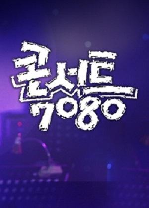 Concert 7080