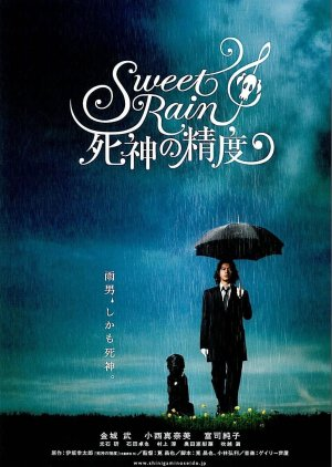 Sweet Rain: Accuracy of Death (2008) poster