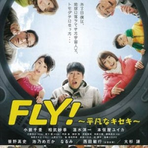 Fly! Heibon na Kiseki (2012) photo