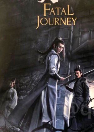 Fatal Journey (2020) poster