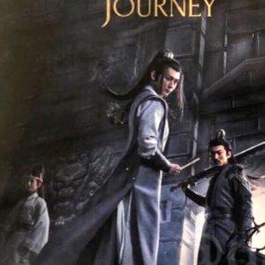 Fatal Journey (2020) photo
