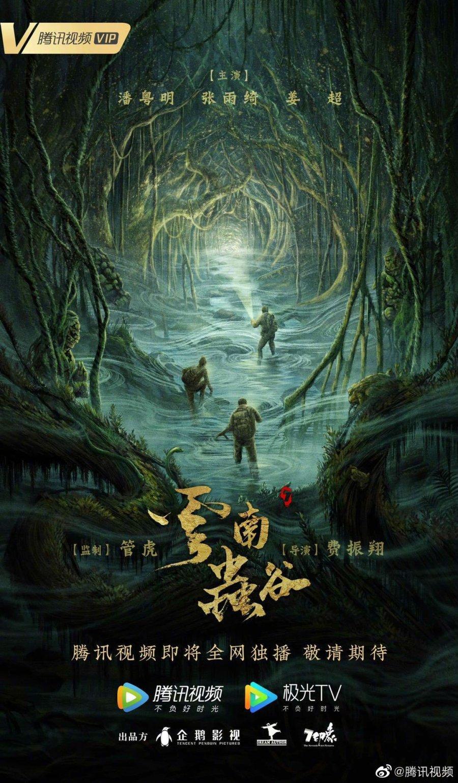 RbOyr 4f - Свеча в гробнице: Долина червей ✸ 2021 ✸ Китай
