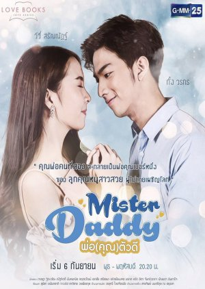 Love Books Love Series: Mister Daddy