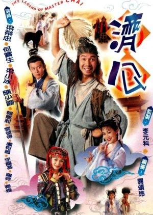 Legend Of Master Chai