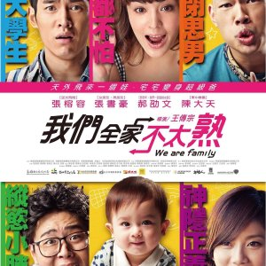 We Are Family (2015) photo