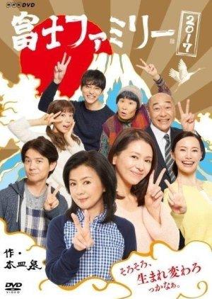 Fuji Family 2017