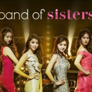 Band of Sisters (2017) photo