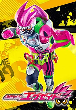 Kamen Rider Ex-Aid (2016) poster