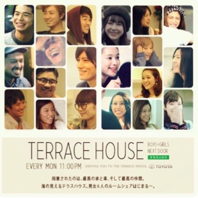 Terrace House: Boys x Girls Next Door
