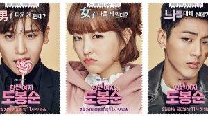 6 Popular 2017 K-Dramas That Missed The Mark For This MDL'er