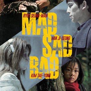 MAD SAD BAD (2014) photo