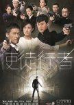 HK'drama
