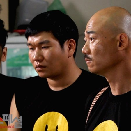 Drama Special Season 3: The Whereabouts of Noh Sukja (2012) photo