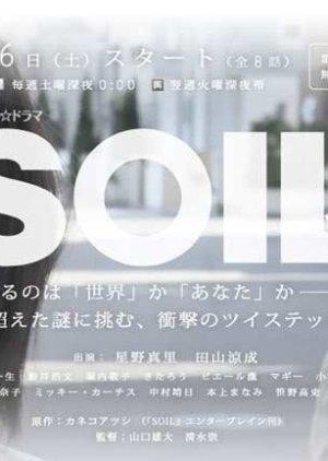 Soil (2010) poster