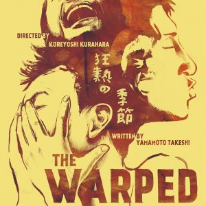 The Warped Ones (1960) photo