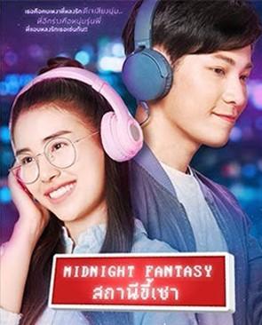 Midnight Fantasy