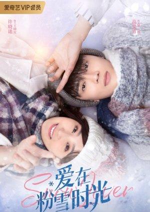 Image مسلسل عاشق الثلج Snow Love مترجم