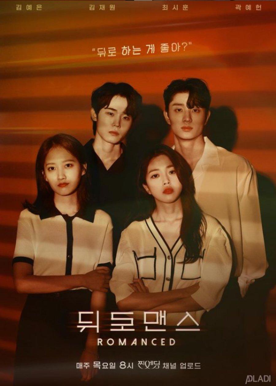Download Drama Korea Romanced Subtitle Indonesia