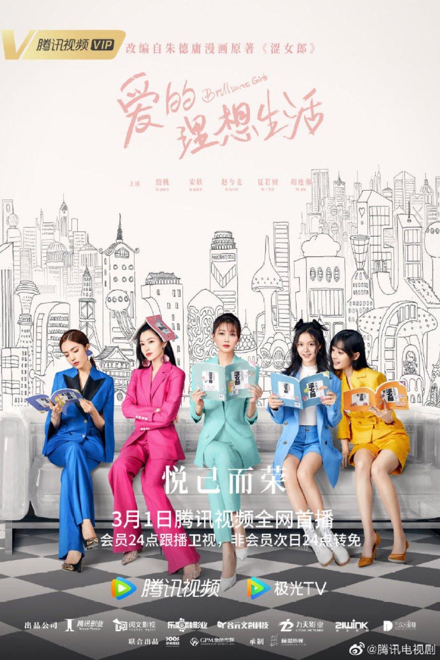 astringent-girl-ซับไทย-ep-1-43