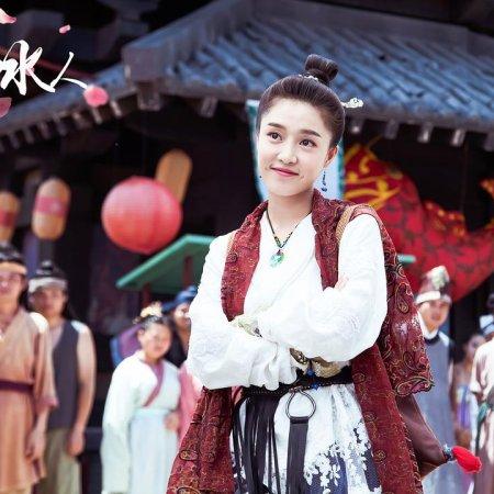 Cupid of Chou Dynasty (2019) photo