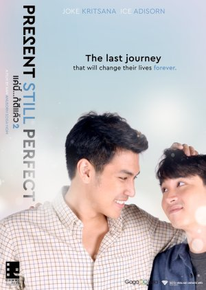 Present Still Perfect (2020) poster