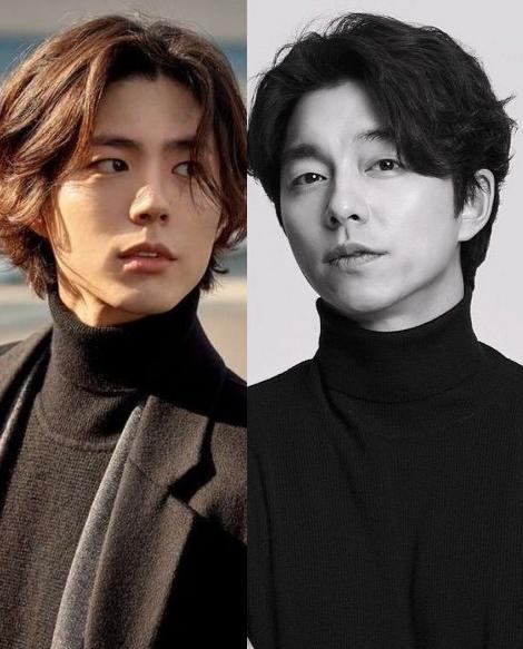 Park Bo Gum dan Gong Yoo