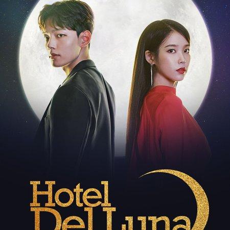 Hotel del Luna (2019) photo